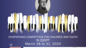 Chopin Piano Competition for Children and Youth in Egypt 2020